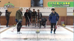 13日放送「GENERATIONS高校TV」より(C)AbemaTV