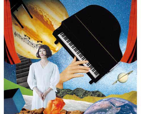 矢野顕子、劇団ひとり、篠原ともえ──宇宙の魅力について語る。