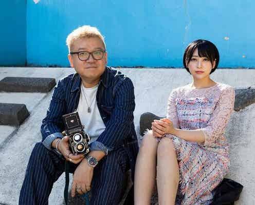 「夏目響という女性の発する全てが魅力的で一緒に作品を…」写真家・藤里一郎氏の25周年記念企画で夏目響を起用した写真展を開催