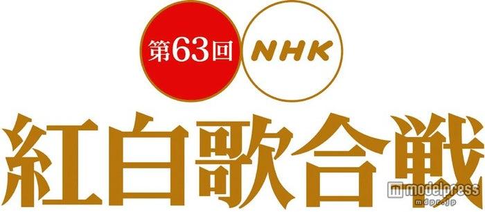 「第63回NHK紅白歌合戦」