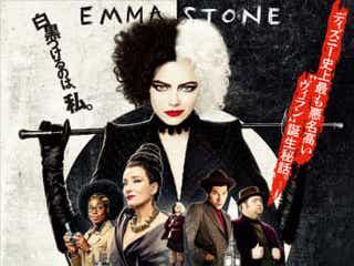 ディズニー映画最新作『クルエラ』のエンドソング「Call me Cruella」を フローレンス・アンド・ザ・マシーンが歌唱することが決定!