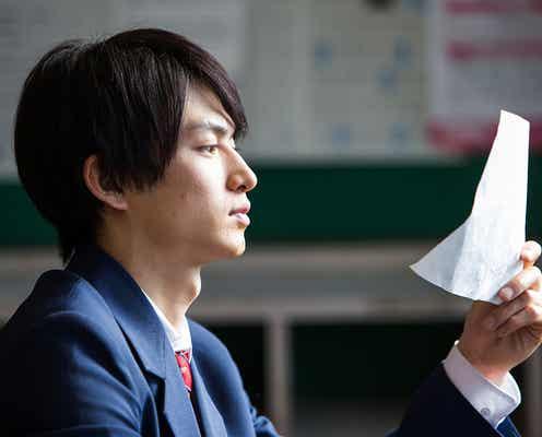 松田凌が悩む…水泳部の行方はどうなる?「男水!」場面カット解禁