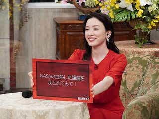永野芽郁、NMB48渋谷凪咲を絶賛「お近づきになりたい」