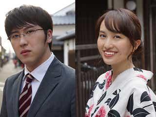 尾上松也が映画初主演 ももクロ百田夏菜子初ヒロインで「すくってごらん」実写化