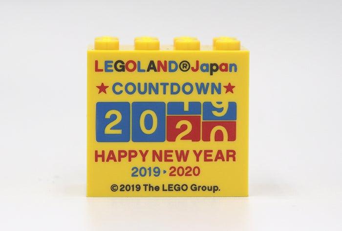 限定ファクトリーブロック/画像提供:LEGOLAND Japan