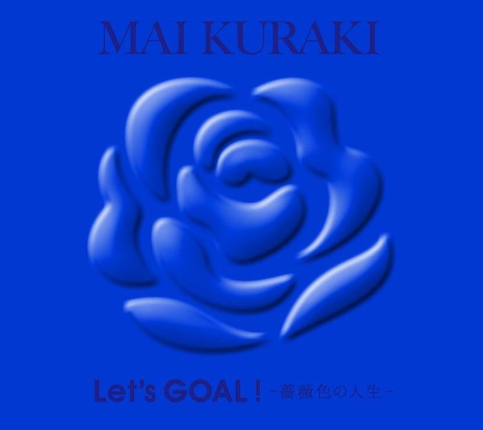 初回盤:Blue(提供画像)