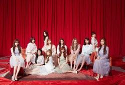 IZ*ONE、AKB48・乃木坂46・欅坂46とのコラボ決定が話題 オリジナル楽曲披露に期待の声<FNS歌謡祭>