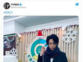 中村倫也「恋あた」可愛すぎるオフショットに猛反響!