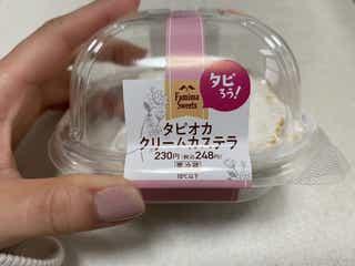 【ファミマ】ほんのり甘さに舌鼓♡「タピオカクリームカステラ」が絶品!