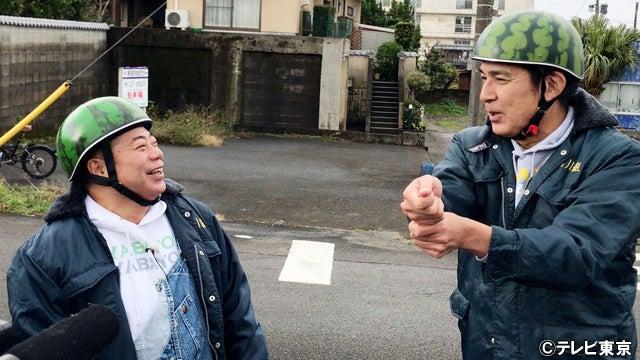 出川哲郎の充電バイクの旅の曲名は ...