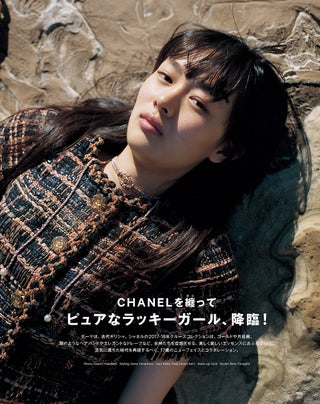 【注目の人物】スタイル抜群!「GINZA」CHANELコラボでモデルデビューの谷岸玲那は現役女子高生