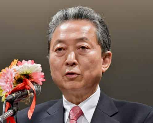 鳩山元首相、子供の自殺増加を改めて憂慮 「居場所」の必要性を力説