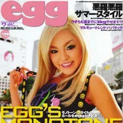 「egg」2008年7月号(大洋図書、2008年5月31日発売)表紙:渡辺かおる