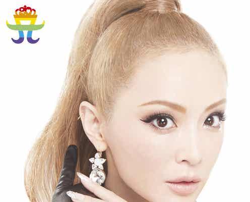 浜崎あゆみ、LGBT関連の祭典「東京レインボープライド2018」に出演決定
