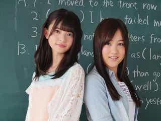 乃木坂46齋藤飛鳥&星野みなみ、ドラマ初W主演が決定「号泣してしまいました」