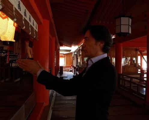 武将・平清盛が信仰した嚴島神社の歴史を東儀秀樹がたどる<氏神さま~私たちの身近な祈り~>