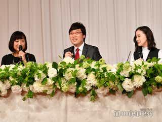 南キャンしずちゃん、山里亮太&蒼井優結婚会見に同席 紹介した経緯明かす