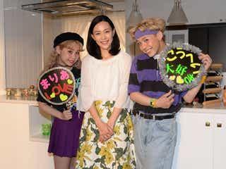 ぺこ、りゅうちぇるが浮気したら?「ヤバ妻」木村佳乃の直球質問に即答