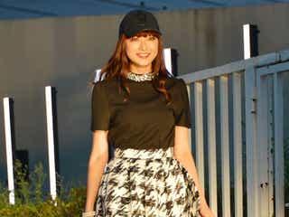 モデル・松本アキ、結婚を発表