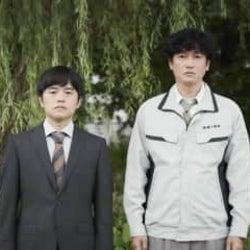 バカリズム&井浦新、バカリ脚本ドラマでW主演!初殺人に挑む従兄弟同士
