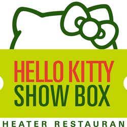 HELLO KITTY SHOW BOX/画像提供:サンリオ