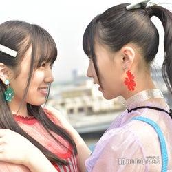 「見つめ合って」とリクエスト/矢吹奈子&田中美久 (C)モデルプレス