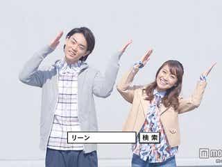 大島優子のキュートな仕草に菅田将暉が照れ笑い