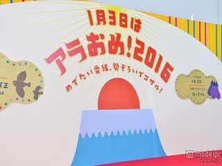 """嵐、5年連続フジで新春&最大規模ジャック 「仕事だけじゃ足りない」5人の""""絆""""も"""
