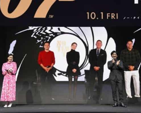 ダニエル・クレイグ、ラミ・マレック、レア・セドゥ疑似来日?『007/ノー・タイム・トゥ・ダイ』バーチャルイベント開催!
