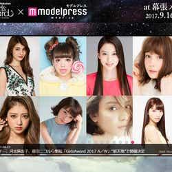 モデルプレス - 「GirlsAward」×「モデルプレス」ランウェイの模様を動画で配信