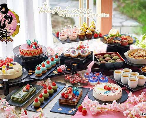 """「刀剣乱舞」ストロベリービュッフェがお台場で、""""刀剣男士""""がプリンやケーキに"""