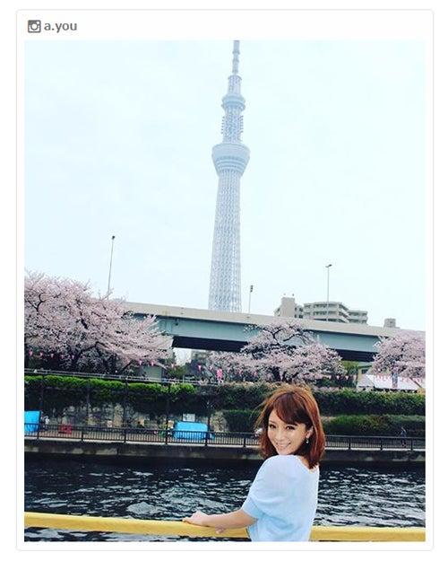 お花見を楽しむ浜崎あゆみ/Instagramより