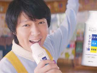 関ジャニ∞丸山隆平、エプロン姿で保育士に 「プロになれるのでは?」の声も