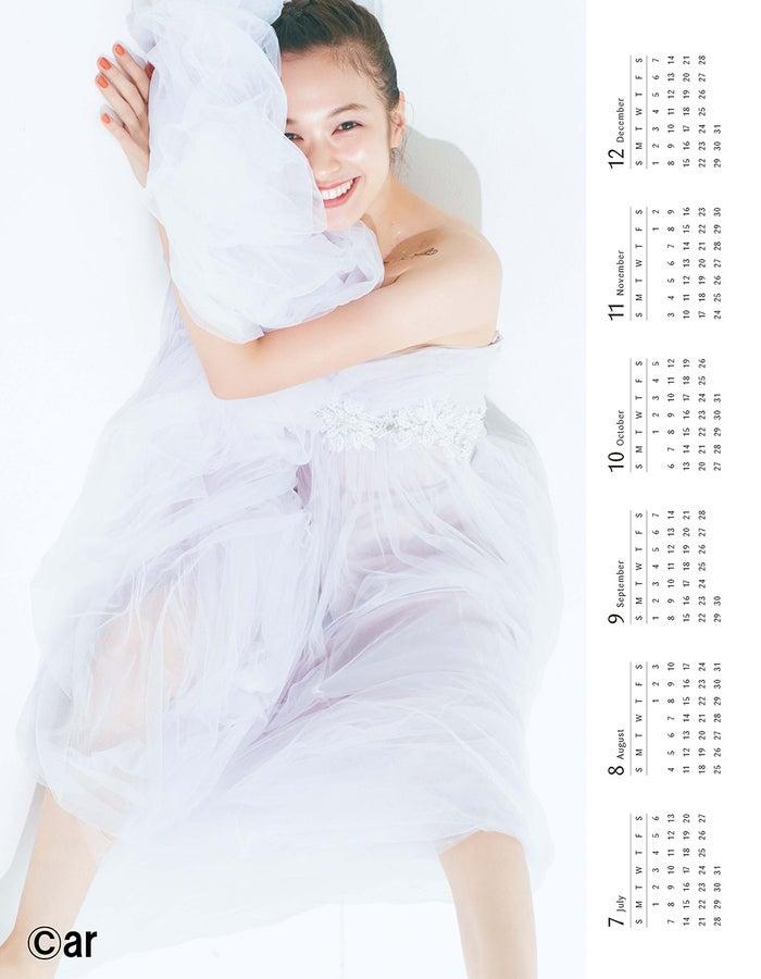 森絵梨佳  (画像提供:主婦と生活社)