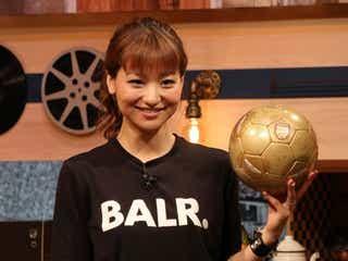 サッカー×ファッション、日本でも始まった新たなトレンド