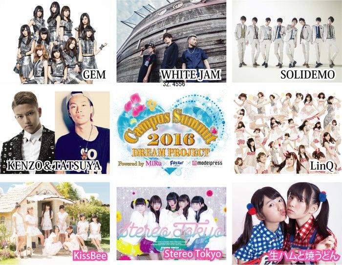 (左上から時計回りに)GEM、WHITE JAM、SOLIDEMO、LinQ、生ハムと焼うどん、Stereo Tokyo、KissBee、KENZO&TATSUYA