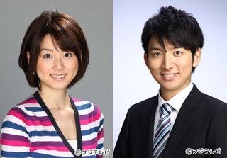 フジ生田竜聖アナ、「ノンストップ」などに生出演 秋元優里アナとの離婚・別居は…