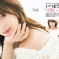 深田恭子「andGIRL 8月号」(7月12日発売)より/提供画像