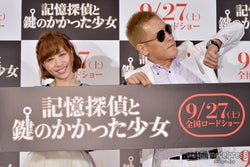 河西智美(左)とじゅんいちダビッドソン(右)