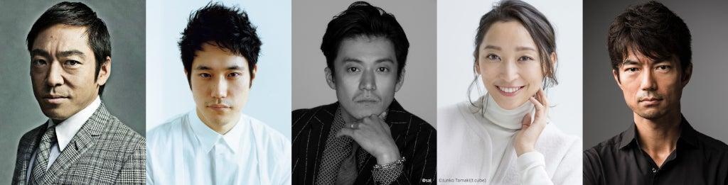 小栗旬主演で「日本沈没」ドラマ化決定に反響 11年ぶりTBS日曜劇場出演