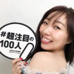 須田亜香里 『AKB48総選挙公式ガイドブック2018』(5月16日発売/講談社)公式ツイッターより