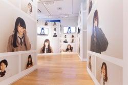 「乃木坂46 Artworks だいたいぜんぶ展」(提供写真)
