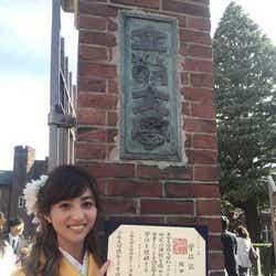 モデルプレス - 「CanCam」堀田茜、立教大学卒業 キャンパスライフを振り返る