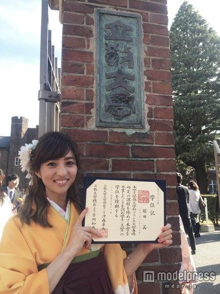 「CanCam」堀田茜、立教大学卒業 キャンパスライフを振り返る【モデルプレス】