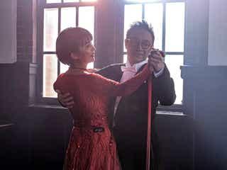 <大豆田とわ子と三人の元夫 第3話>悩める社長・とわ子、二度目の離婚の理由とは?