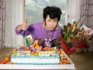 V6三宅健、40歳バースデーを「セミオトコ」キャストがお祝い 「二度目の成人式」で抱負語る