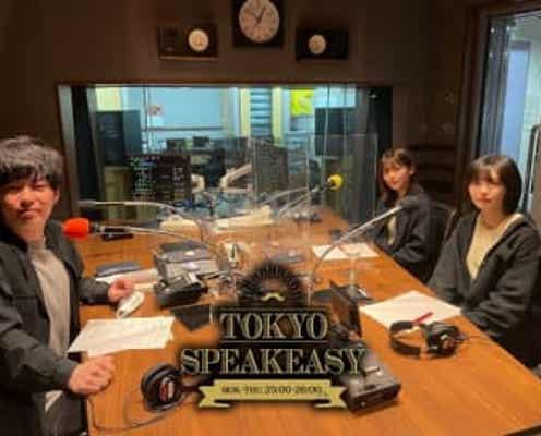 櫻坂46藤吉夏鈴「ラジオが好き。でも聴いたことはありません」不思議発言連発も、尾関梨香「これが夏鈴」