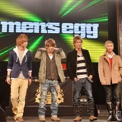 「men's egg」休刊 渋谷ギャル男ブーム牽引、JOY・梅田直樹らを輩出