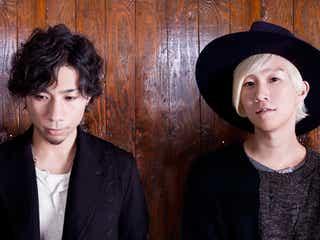 吉田山田、伊藤淳史主演映画『ボクは坊さん。』主題歌「Today,Tonight」を配信リリース!全国ツアーサブタイトル決定