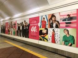 梅田駅で展開されているポスター(写真提供:小学館)